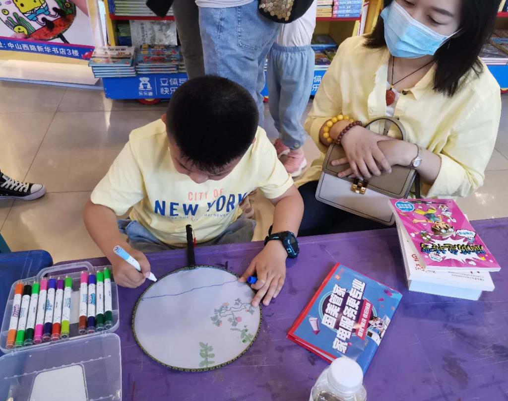 六一活动策划书_内蒙古新华书店举办首届童书狂欢节 - 内蒙古新华发行集团门户网